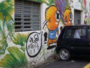 Colorful graffiti in Kuala Lumpur.