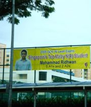 A banner congratulating a student on his grades.